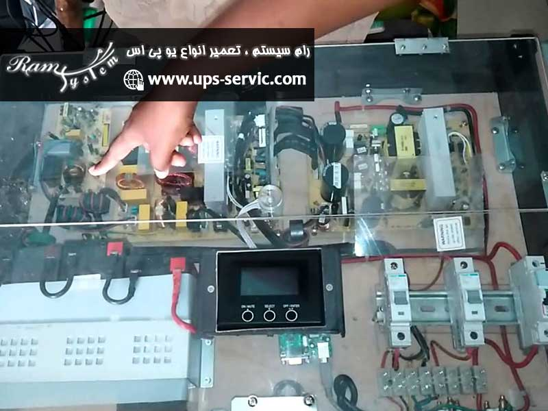 تعمیر یو پی اس در رام سیستم