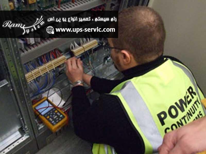 تعمیر UPS پس از ارسال توسط مشتری