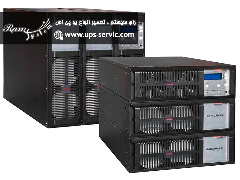 خدمات تعمیر ups رام سیستم