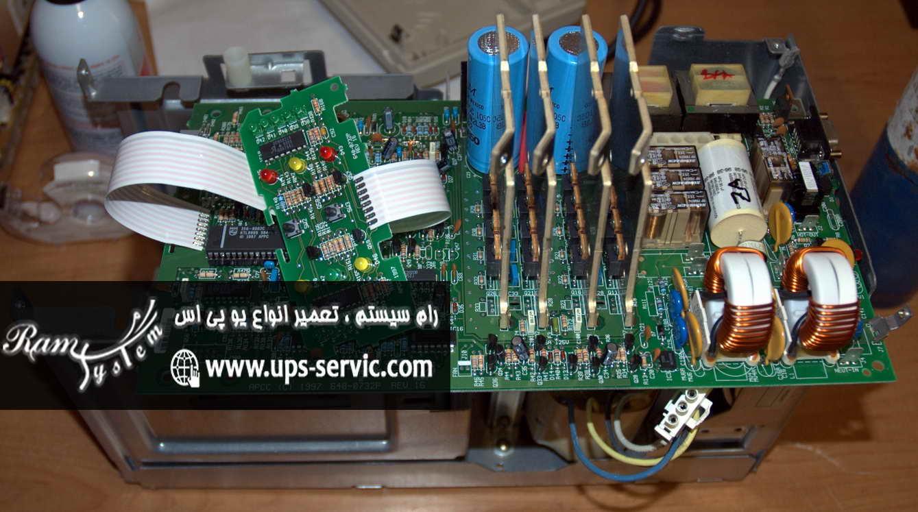 خدمات دپارتمان تعمیر یو پی اس رام سیستم (2)