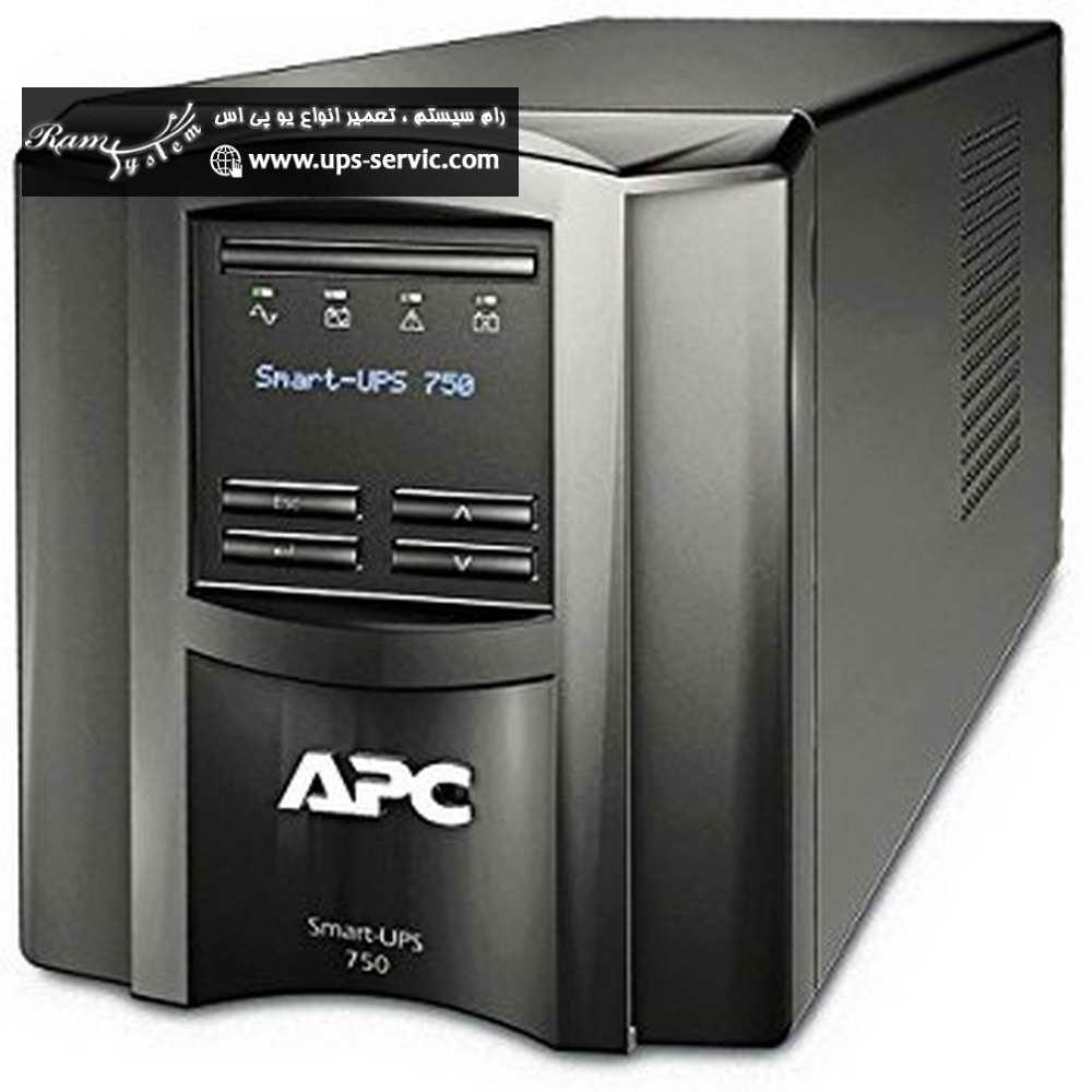 با کیفیت ترین تعمیر UPS در رام سیستم