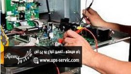 با تعمیر یو پی اس، یو پی اس خود را دوباره استفاده کنید